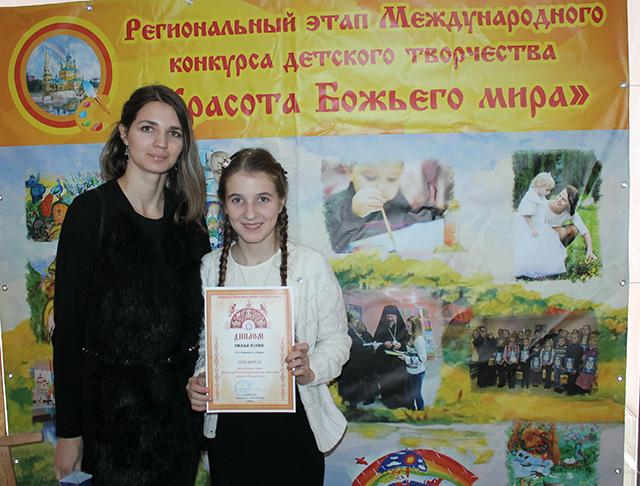 Международного православного конкурса детского творчества